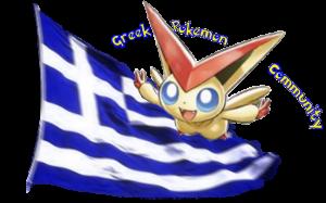 Greek Pokemon logo, Victini Greek