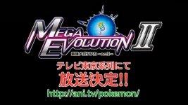 megaevolutionact2