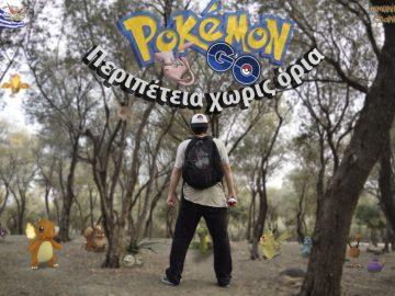 Pokemon Go Movie
